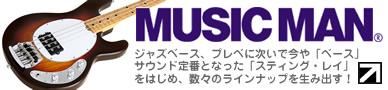 mm-bass-388