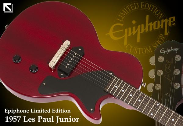 1957 Les Paul Junior Single Cutaway