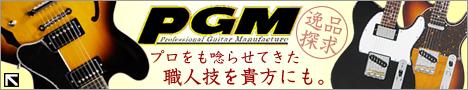 pgm-468
