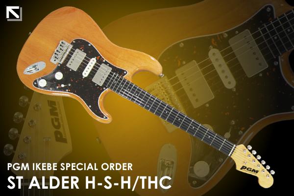 ST ALDER H-S-H_THC
