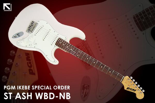 ST ASH-WBD