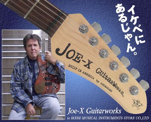 Joe-X Guitarworks