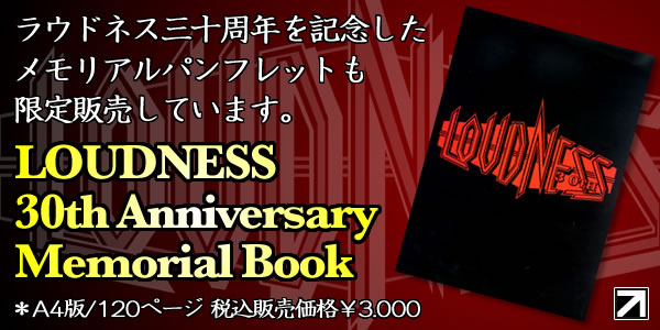 LOUDNESS 30th MEMORIAL BOOK.jpg