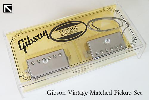 vintage_matched_pickup_set