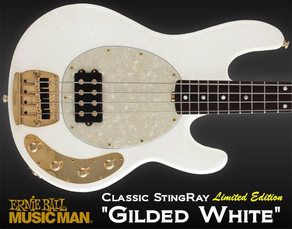 Gilded White