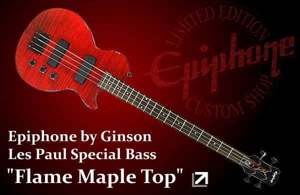 Epiphone by Ginson Les Paul Special Bass [Flame Maple Top]