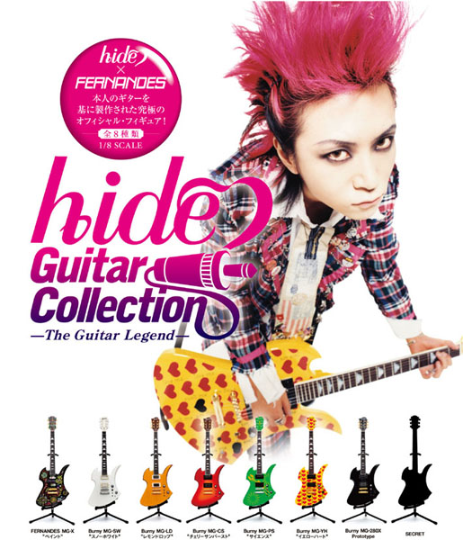 hide-guitar-collection