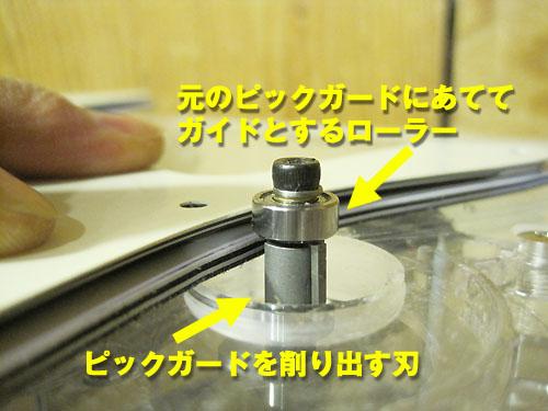 blog_6.jpg