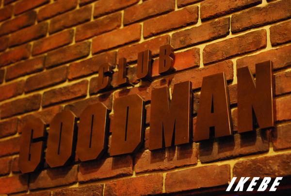 グッドマンの看板です