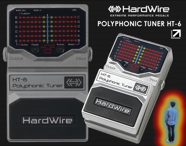 HardWire_HT6-BLOG