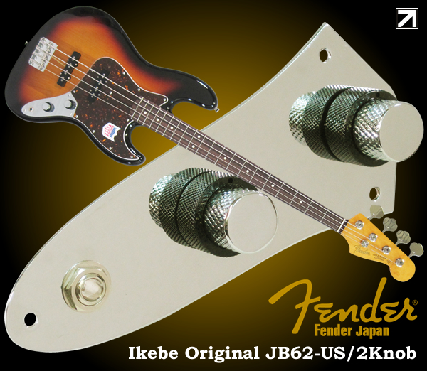 Ikebe Original JB62-US-2Knob_BLOG