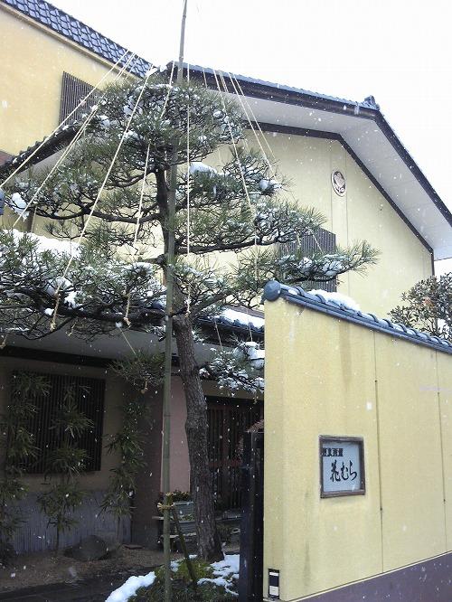 東北 福島の旅館 花むら 玄関 冬バージョン