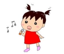 chi-song.jpg