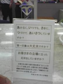 ネームプレート4ぼかし.jpg