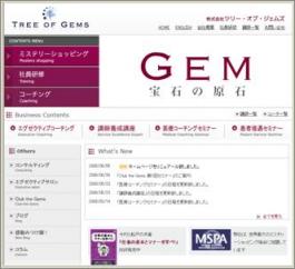 ホームページトップ.jpg.png