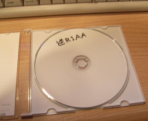 逆RIAA特性のCD完成