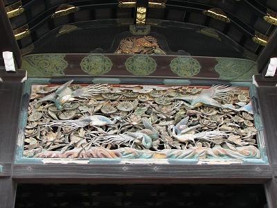 京都3632