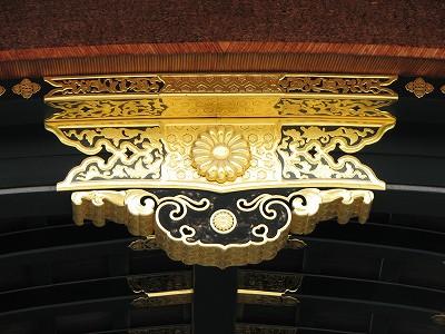 京都3633