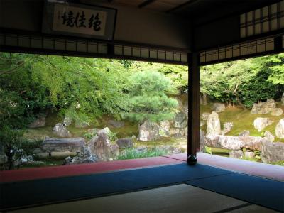 京都140