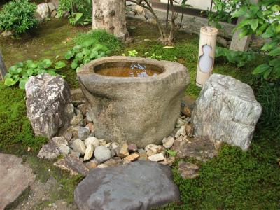 京都113