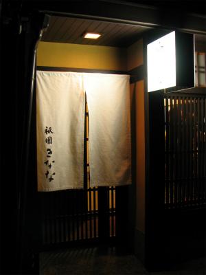 京都181