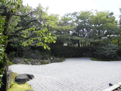 京都319