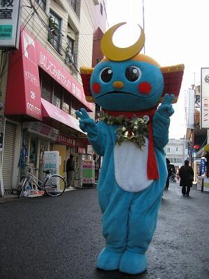 ゆるキャラ0052