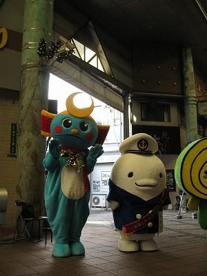ゆるキャラ0068