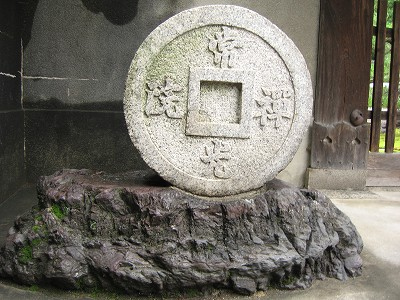 祇園2442