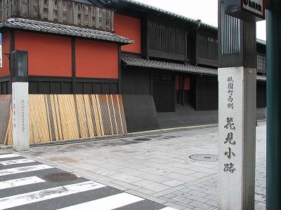 京都祇園3018