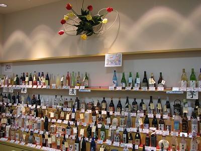 宮崎の地酒・焼酎8683