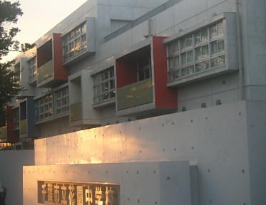 千葉 市立 花園 中学校