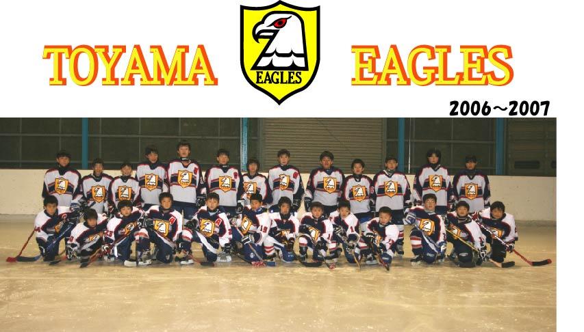 eagles06-07全員写真.jpg