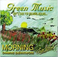 greenmusic