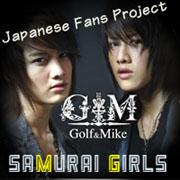 SAMURAI GIRLS01