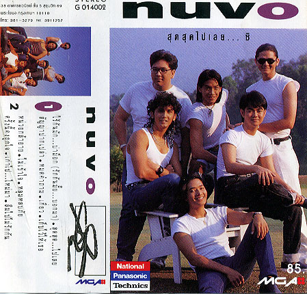 nuvo1
