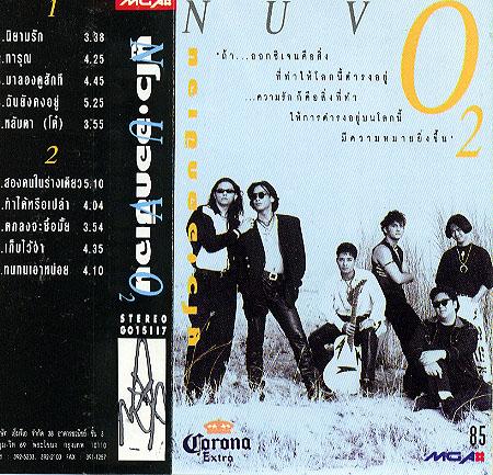 nuvo2