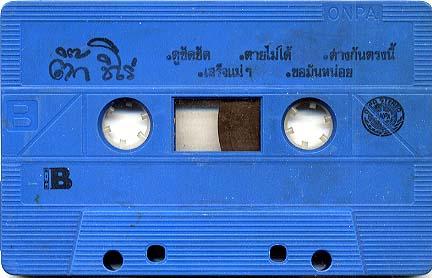 TikShiro2カセット