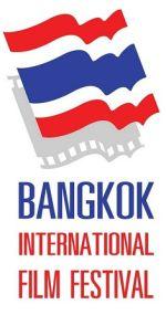 バンコク国際映画祭2009