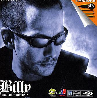 billy003