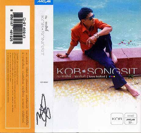 KOB003-1