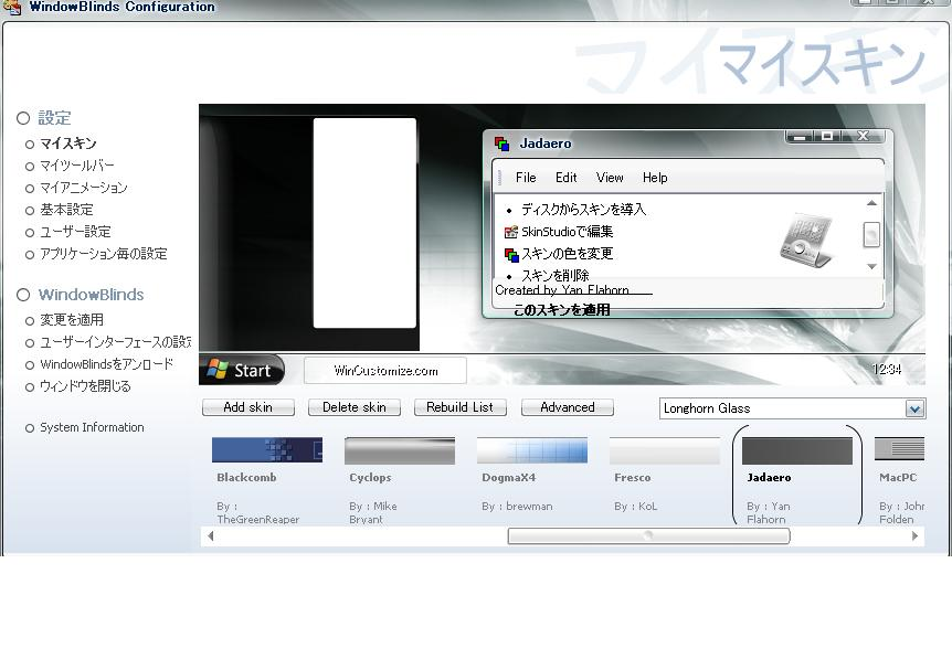 download free Dll File Opener - softrus-apisoft