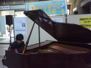 Akita Naito on Pleyel P170