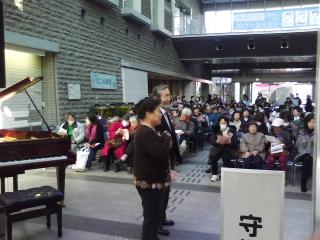 Concert at Kawasaki-shi Tamaku