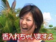 宮ねえ画像.JPG