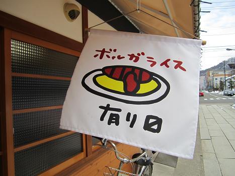 110217-010