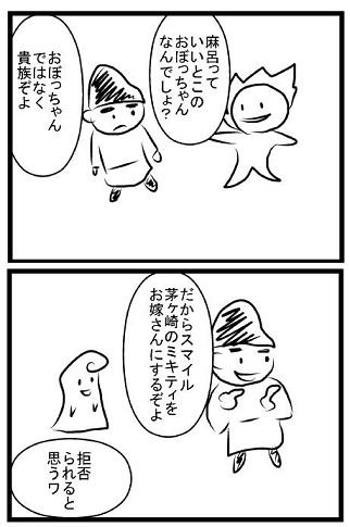 サニー29.jpg