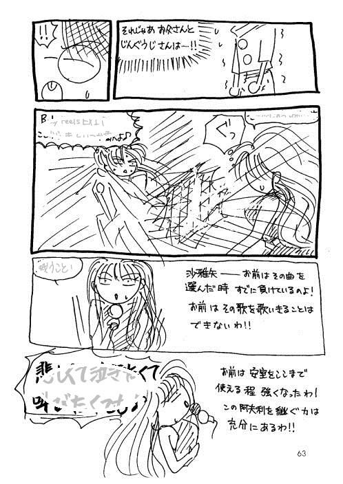 mc9_2_01_0060.JPG