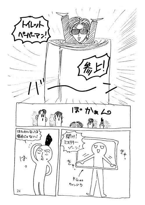 mc9_2_01_0021.JPG