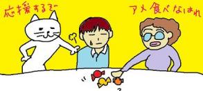 ワケアリ入学者.png